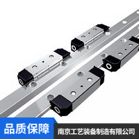 南京艺工牌 预加载荷滚动直线导套副加工中心 欢迎采购