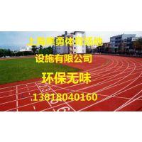 http://himg.china.cn/1/4_928_235506_550_310.jpg