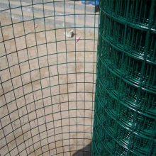 圈山铁丝网 养殖荷兰网 波浪形围墙网