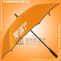 【雨伞厂】定做-星晴2期楼盘伞 房地产高尔夫伞