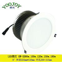 耀悦大功率LED嵌入式筒灯、大功率筒灯