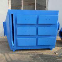 青岛厂家直销活性炭吸附装置 废气处理设备 活性炭吸附箱 除臭设备 废气处理净化器
