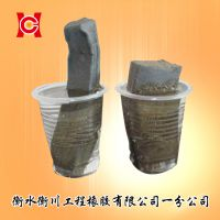 厂家直供国标腻子型天然橡胶止水条 价格优惠品质保障