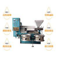 商用60型螺旋榨油机 榨油机配套设备 节能省电 出油率高
