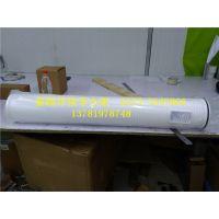 PMHM-P05O -40EP 保安过滤器滤芯
