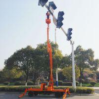 曲臂式升降平台移动自行式升降机高空作业车升降车14米