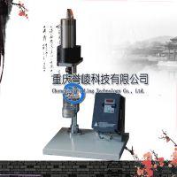 XR-14胶乳高速机械稳定性测定仪天然胶乳和合成胶乳做机械稳定性测试仪器
