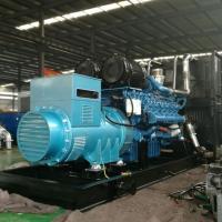 山区高原用800kw潍柴动力柴油发电机组 青藏高原海拔5300米测试无故障