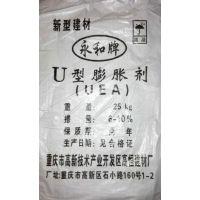 贵州遵义供应混凝土微膨胀剂防止砼开裂