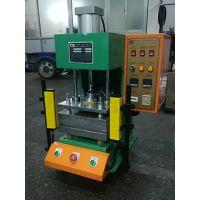 供应金拓品牌KT520单柱型热压成型机