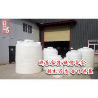 浙东容器塑料水箱厂家直销