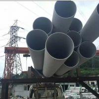 316不锈钢工业焊管150方*2.4*2.9*3.4砂面方通