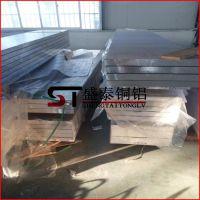 【盛泰】厂家 铝合金5A06铝板 防锈耐腐蚀5A06铝薄板