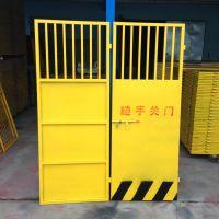江苏施工电梯防护网、工地安全门厂家、临时防护门价格