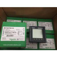 供应现货PM5330施耐德PM5100电能仪表