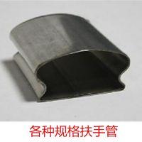 云南昆明异形管凹槽管椭圆管厂家规格价格加工
