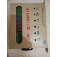 供应北京朗威达DZBY-I型低压电网综合保护器原装正品