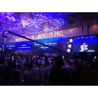 上海会务策划搭建公司一条龙服务