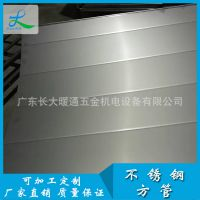 【长大暖通】不锈钢风管加工通风排烟管道白铁皮风管共板排风管道