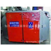 喷漆房空气uv光氧催化净化器 环保设备厂家 UV光解废气处理设备
