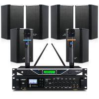 狮乐会议室音响套装 蓝牙定阻功放8820+壁挂音箱BX-108黑*6+SH18无线话筒背景音乐系统