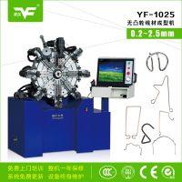 电脑弯线机YF-1245金属线材成型设备1.0-4.5mm铁线加工生产机器 银丰钢丝折弯机