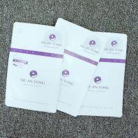 专业分离式铝箔面膜袋 化妆品包装面膜袋 环保包装塑料自封包装袋
