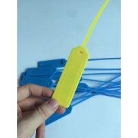 RFID扎带标签 UHF扎带标签 rfid物流扎带塑源 扎带RFID标签厂家