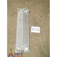 供应 GEA 基伊埃 VT10 板式换热器密封垫片