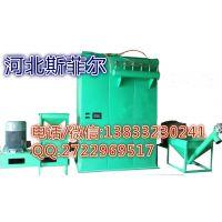 环保必备塑料神器斯菲尔600型PVC磨粉机超细你值得拥有