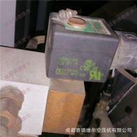 1089059024富达无油空压机电磁阀 无油螺杆压缩机电磁阀