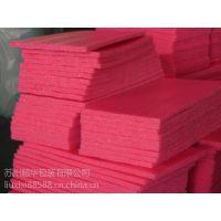 玫红色epe内衬 缓冲环保包装内衬 无锡市epe厂家生产定制