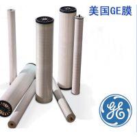 美国GE低污染反渗透膜AG8040F-400LF