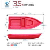 四川南充塑料钓鱼船哪里有卖_渔船厂家