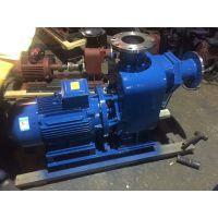 32口径不锈钢自吸泵 32ZX3.2-20-1.1KW-2P 全自动自吸泵 北京众度泵业