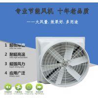 工厂车间通风降温轴流风机湿帘工程风机水帘通风降温系统