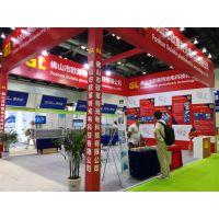 """2017中国北京国际节能环保科技博览会(""""振威节博会""""""""CIEPE"""")"""