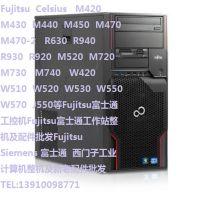 Fujitsu Celsius W520 E3-1225V2/4GB/250GB富士通工控机