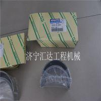 工程机械配件小松PC220曲轴瓦大瓦6754-22-8100
