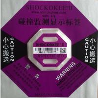 上海SHOCKOKEE2防震标签2代37g紫