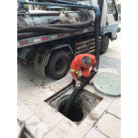 上海闵行区江川路街道专业化粪池清理,专业生化池清理,专业集水井清理15801997177