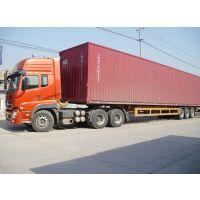 上海到贵阳物流专线 上海回程车调度 物流公司 贵阳专线 物流货运