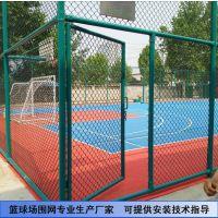 学校操场围网安装简单 供应兰州球场围网 喷塑