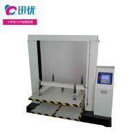 迅优电子 电脑纸箱仪器 纸箱堆码试验机 抗压强度设备 XY-203A