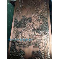 2017热销酒店装饰雕刻屏风 铝板雕刻浮雕壁画供应厂家选佛山众钰