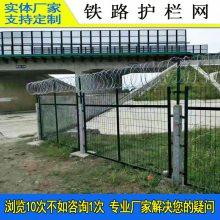 刺丝滚笼铁路防护网 厂家直销道路隔离护栏 广东深圳铁路桥下防护栅栏