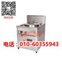 普美特M-DZM458K/K239单靠背电发热管煮面炉