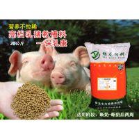 乳猪教槽料 保乳康
