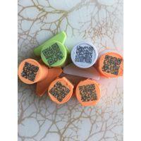 激光打标机 塑料镭雕机 序列号 条型码打码机