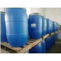 低粘包装乳液,上海保立佳BLJ-538保护膜专用乳液